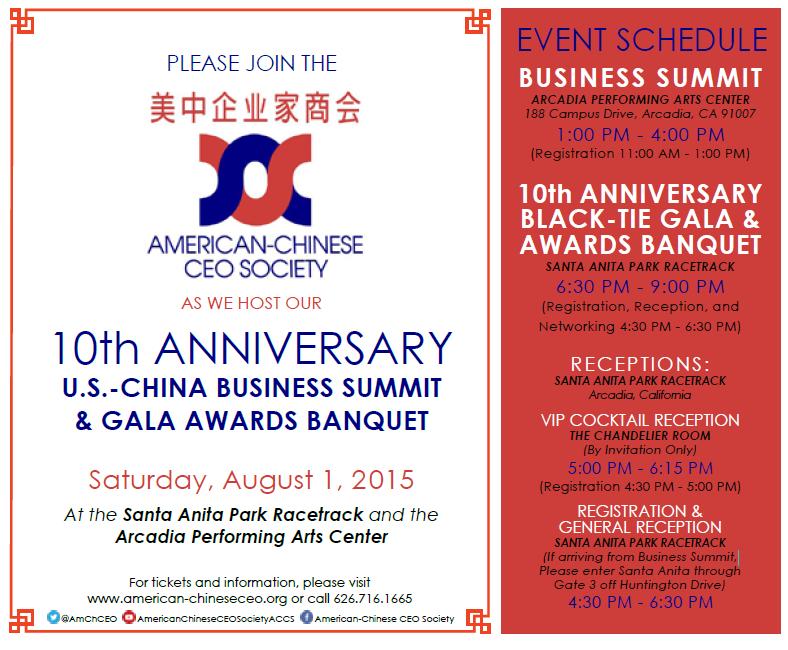 ACCS Banner Aug 1 2015