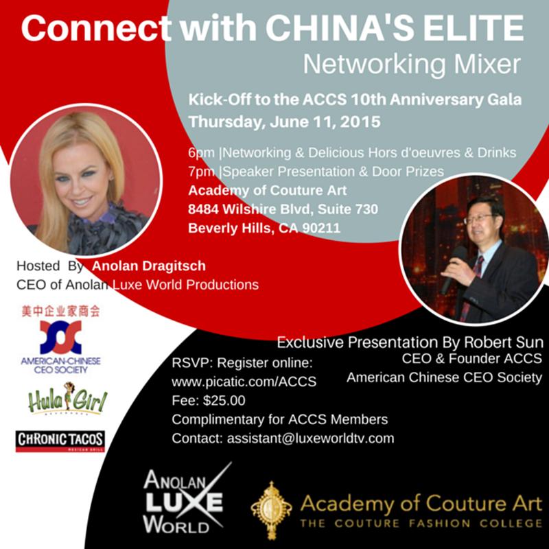 Chinese Elite