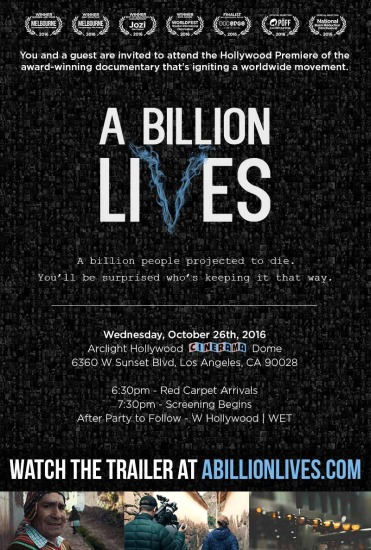 abl-hollywood-premiere-email-invitation